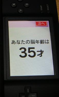 060505_ds35