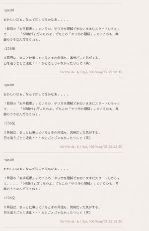060506_comment3