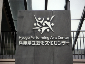 060716_hyogo