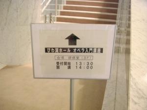 060820_biwako01