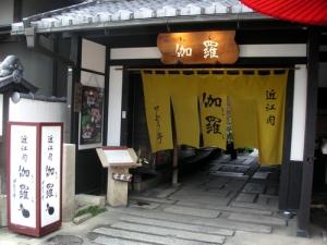 090119_hikone03