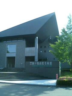 駒ヶ根高原美術館