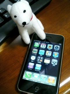 iPhoneきた