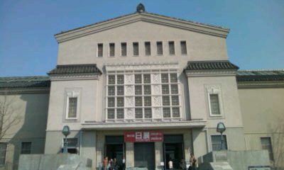 天王寺美術館