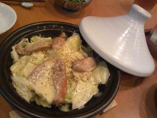 ご近所の韓国料理