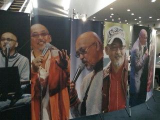 松山千春コンサート