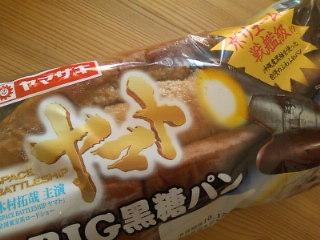 ヤマトのパン