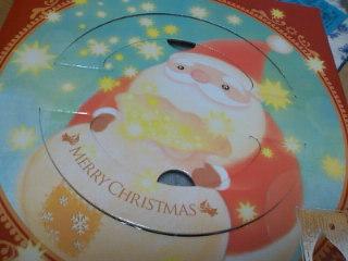 メリークリスマスイブ