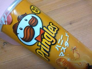 Pringlesハニーマスタード
