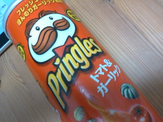 Pringlesトマト&ガーリック