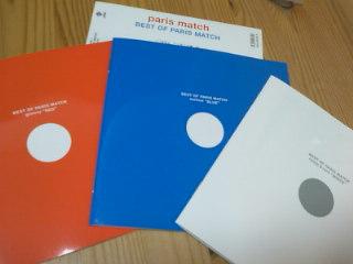 予習は3枚組CD