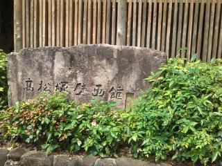 奈良・飛鳥