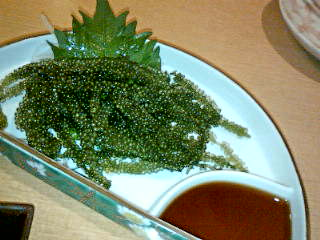 焼酎と沖縄料理