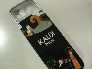 KALDIのミント