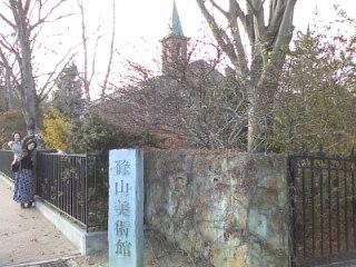 碌山美術館
