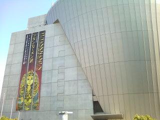 ツタンカーメン展