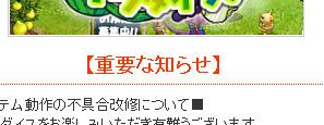 20121119_shirase