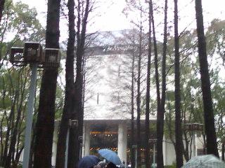 雨のシンフォニーホール