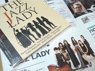 THE JAZZ LADY ライブ