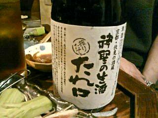 日本酒も美味しい