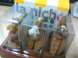 犬のクッキー