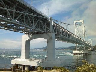 大鳴門橋。