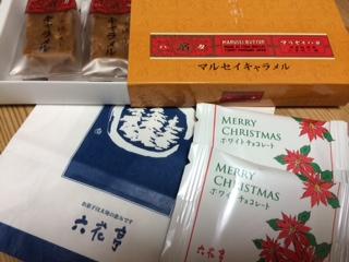 北からメリークリスマス