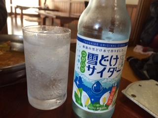 あづみの餃子店