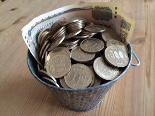 500円玉と2000円札