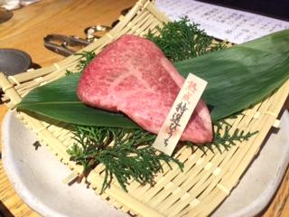 ちょっぴり贅沢焼き肉